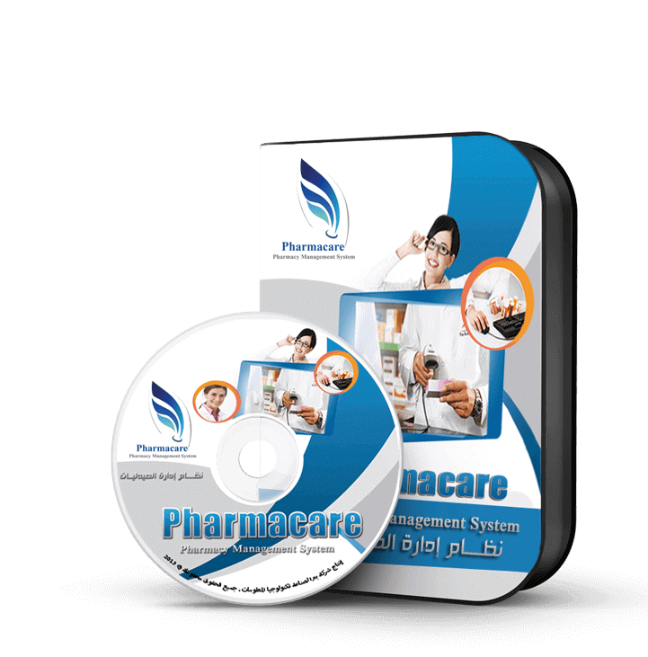 pharmacy mangment system