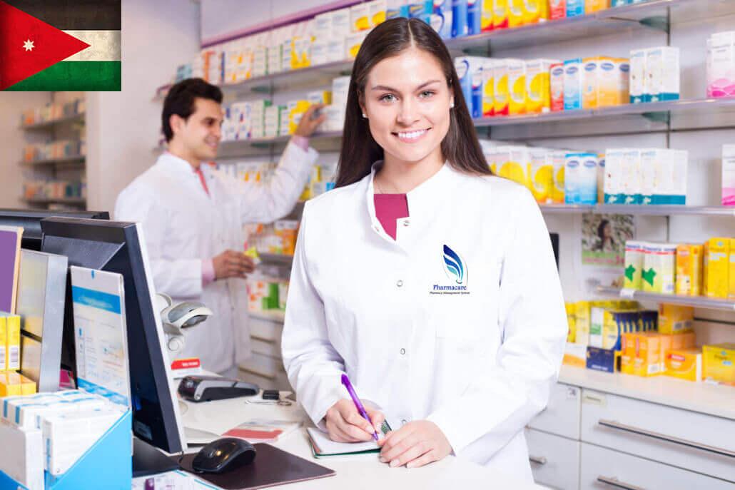 شروط ترخيص صيدلية في الاردن