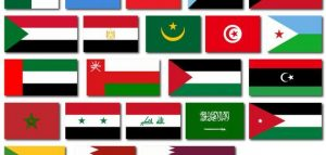 الدول_العربية